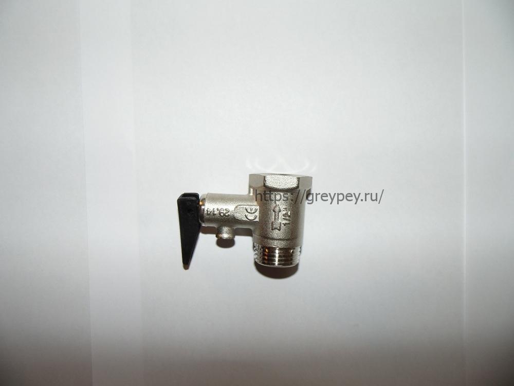 предохранительный сбросной клапан накопительного водонагревателя