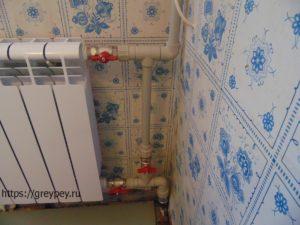 Замена стояка с радиатором отопления в квартире