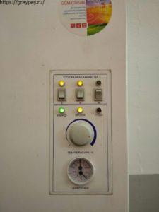 Система управления электрическим котлом