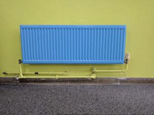 Stalnoj panelnyj radiator
