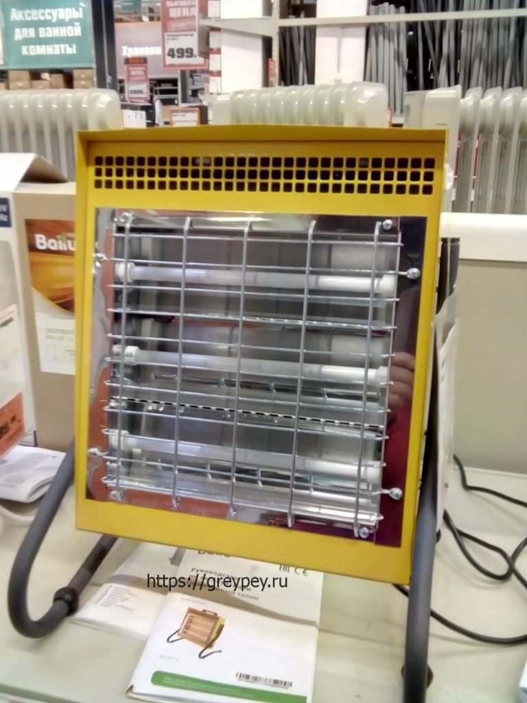 Электрический бытовой тепловентилятор