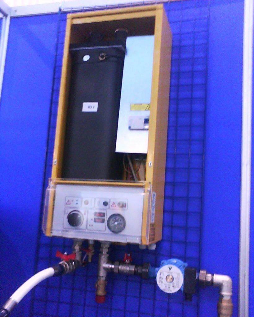 Энергосберегающие котлы отопления
