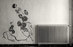Радиатор водяного отопления
