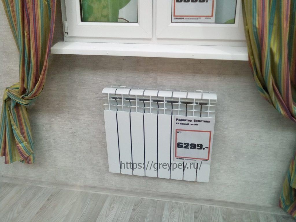 Перенос батарей отопления в квартире