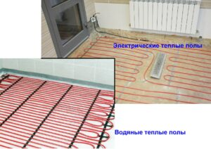 Система отопления теплый пол