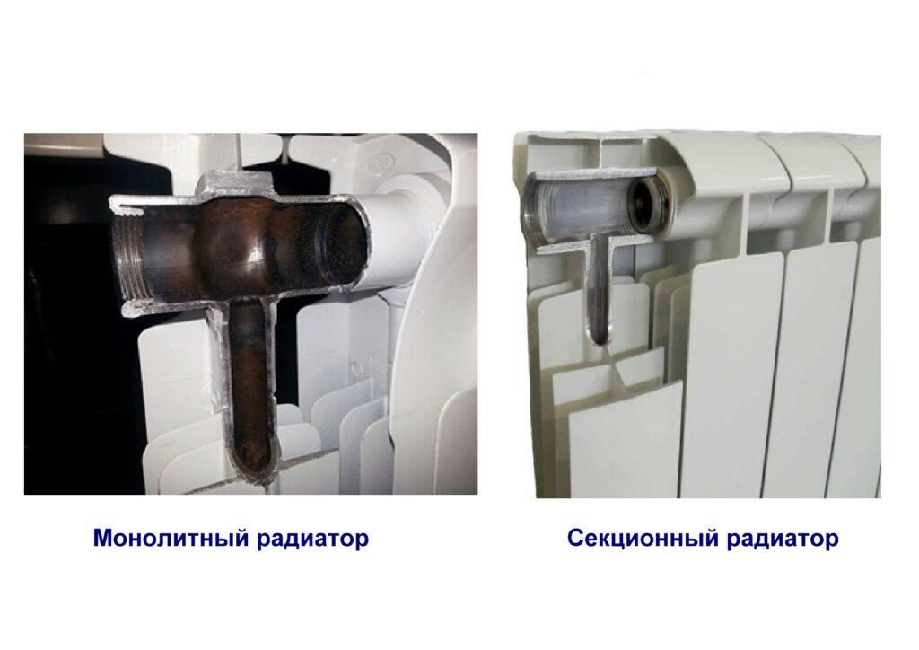 Секционные и монолитные биметаллические радиаторы