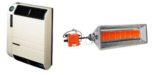 Газовые приборы отопления