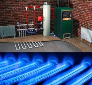 Топливо для отопления частного дома