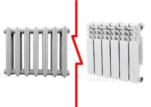 """<span class=""""title"""">Какой радиатор лучше – чугунный или биметаллический?</span>"""